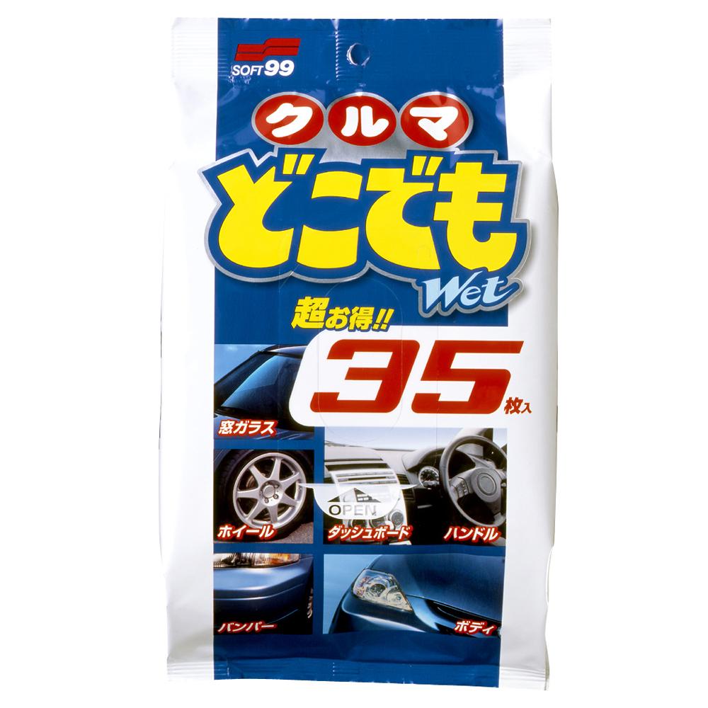 日本SOFT99 多功能清潔濕巾