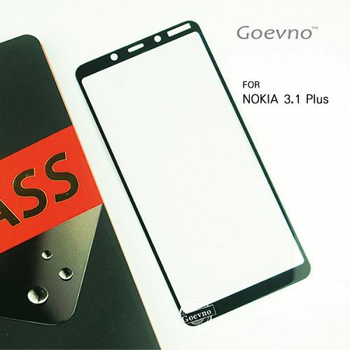 Goevno NOKIA 3.1 Plus 滿版玻璃貼