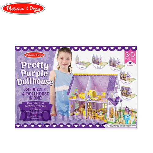 Melissa&Doug 3D娃娃屋拼圖-紫色娃娃屋(9461)