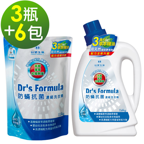 台塑生醫 Dr's Formula複方升級-防蹣濃縮洗衣精(3瓶+6包)
