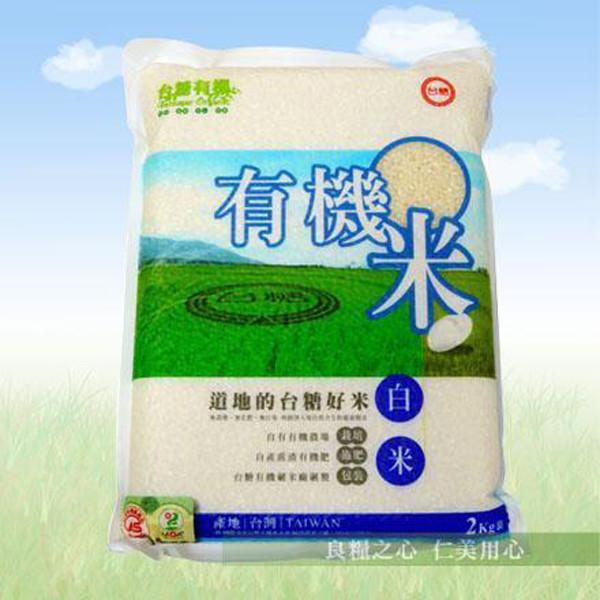 台糖 有機白米(2kg/包)