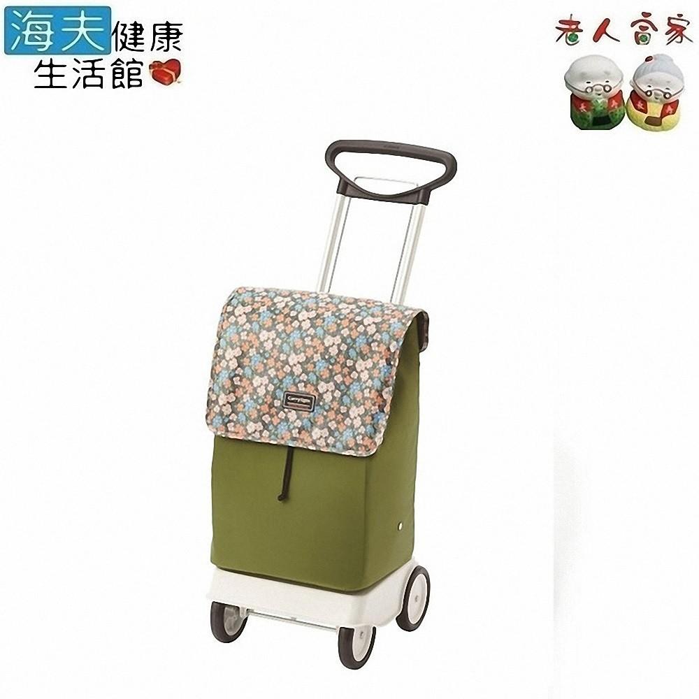 老人當家 海夫象印 銀髮族 輕鬆提購物車 w138(橄欖綠花紋)