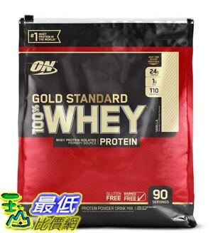 [COSCO代購] C900248 Optimum Nutrition 黃金標準乳清蛋白粉 - 香草 2.79 公斤
