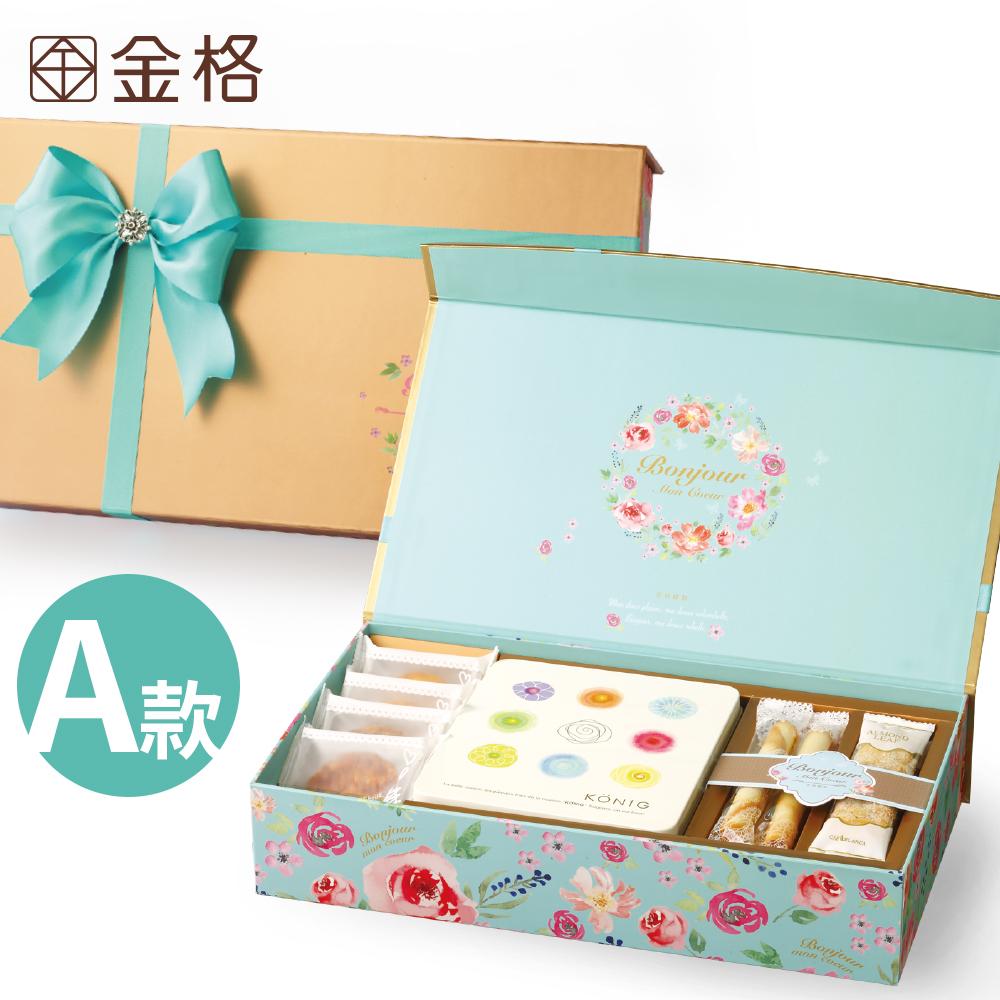 【金格】早安。香頌 法式喜餅禮盒A款