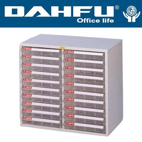 618購物節DAHFU 大富  SY-B4-220H  桌上型效率櫃-W625xD402xH495(mm) / 個