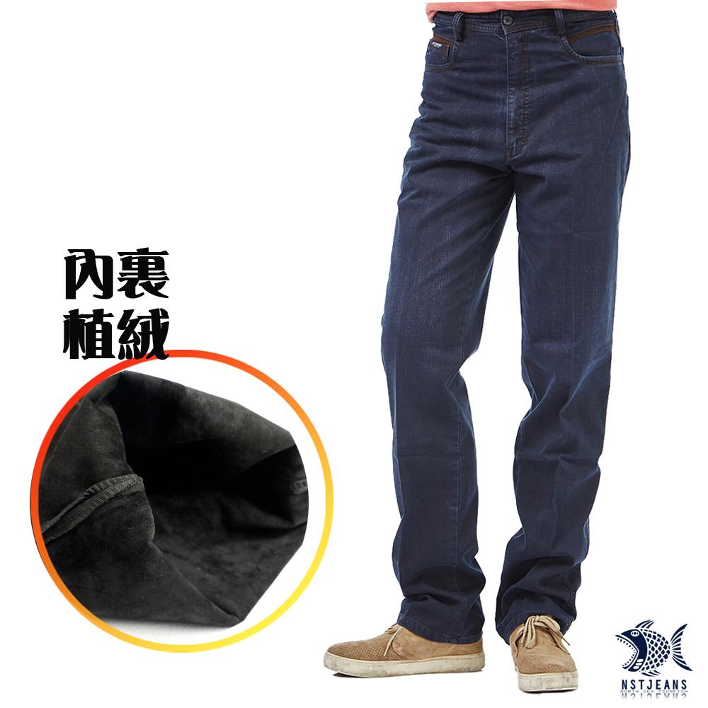 【即將斷貨】NST Jeans暖暖 輕盈俐落內裏植絨牛仔男褲(中腰) 390(2005)