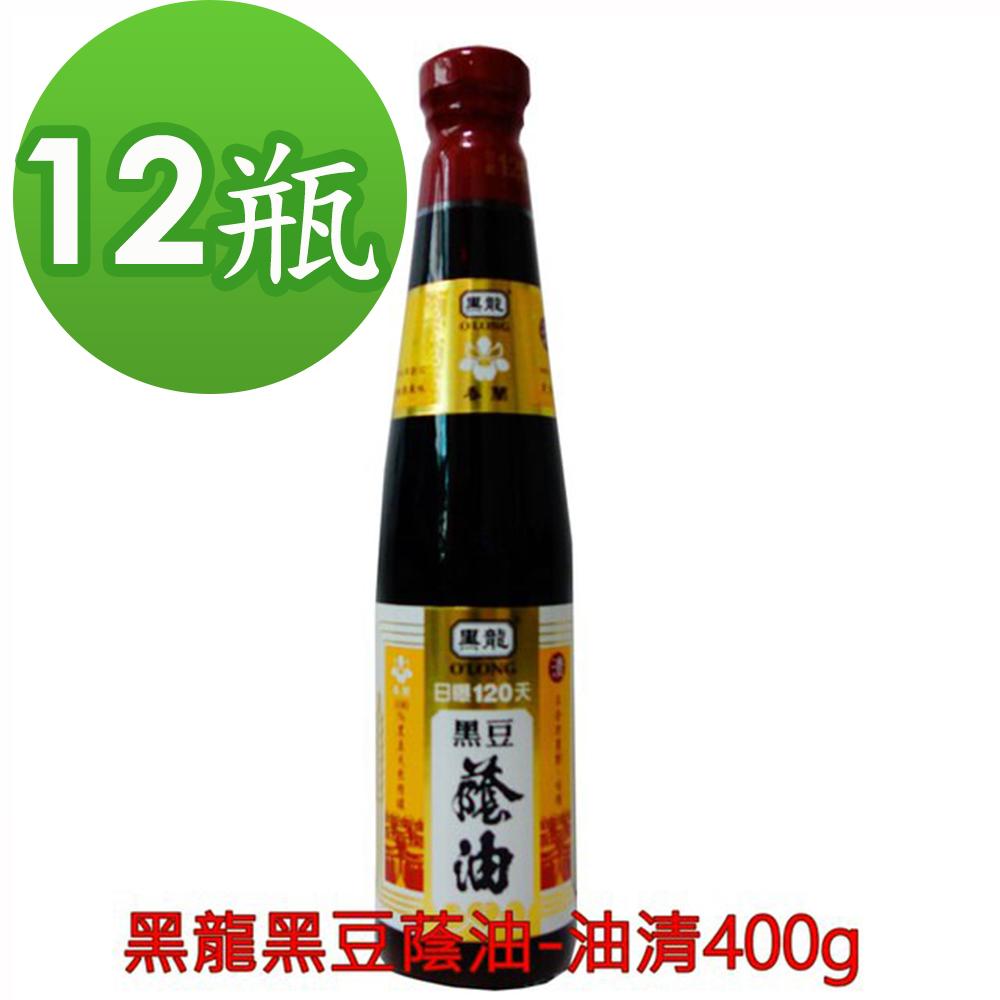 【黑龍】春蘭級黑豆蔭油清 12瓶組合