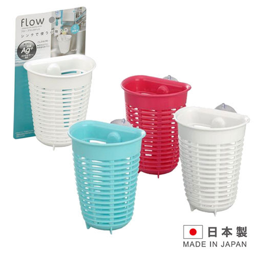 Flow 廚房流理臺清潔刷瀝水置物籃 IN-0656 顏色隨機