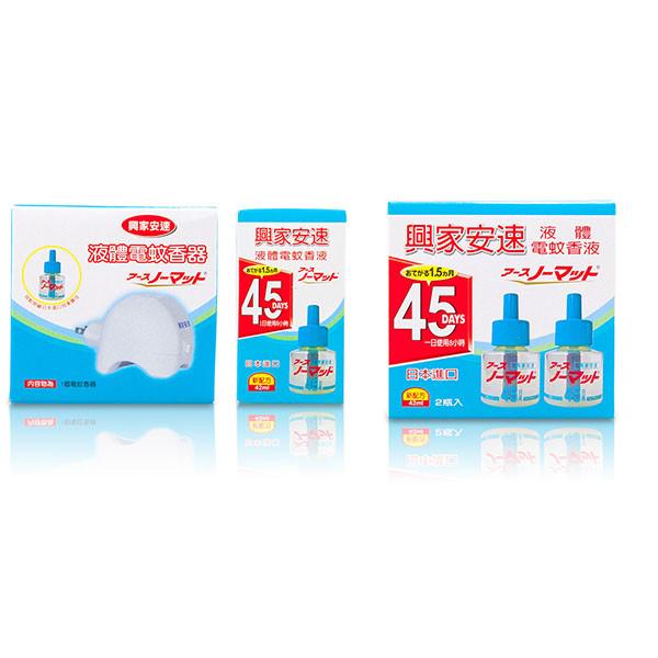 興家安速 液體電蚊香組 (電蚊器x1+電蚊液x3)
