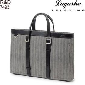 ラガシャ Lagasha RELAXING R&D アール&ディー (749301/749306) ビジネスバッグ A4対応 薄マチ ヘリンボーン柄 トーリン