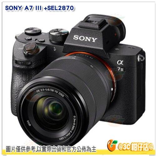 [分期零利率/送原電+原廠充電器+128G+鋼化貼] SONY A7III 28-70mm KIT 台灣索尼公司貨 A7 III A73 A7M3