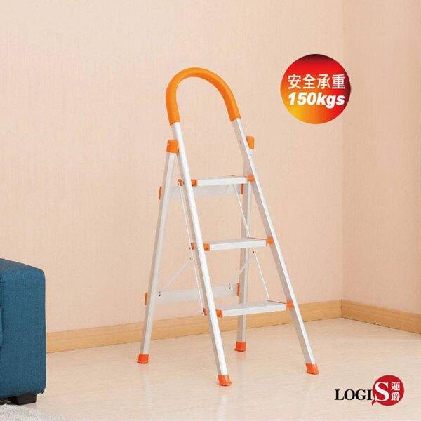 三階折疊收納鋁梯 活動梯 折疊梯 修繕梯 便利梯【LOGIS邏爵】【S-103A】【母親節推薦】