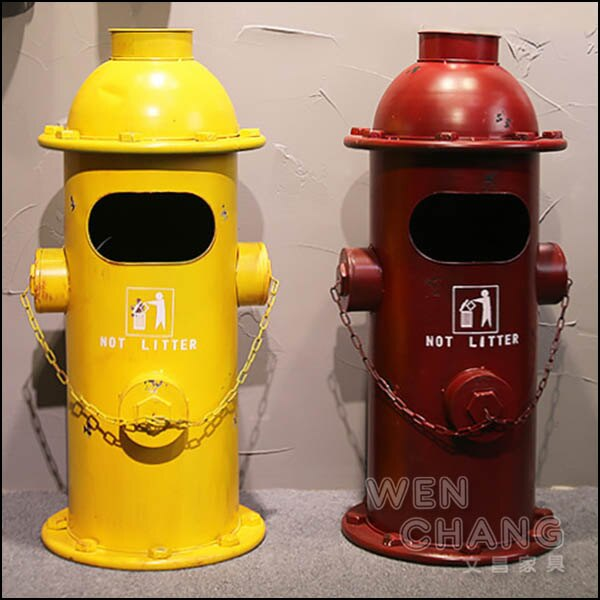 美式工業風 復古消防栓垃圾桶 菸灰缸垃圾桶 黃色 Z087 *文昌家具*