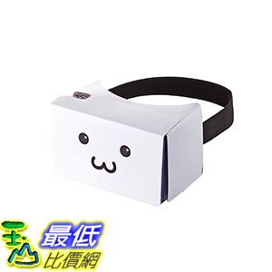 [106東京直購] Elecom VR虛擬眼鏡 P-VRG05F1 白色 臉 紙製 輕巧型 可調整頭帶