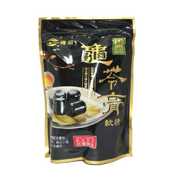 琦順~龜苓膏軟糖300公克/包 (純素)