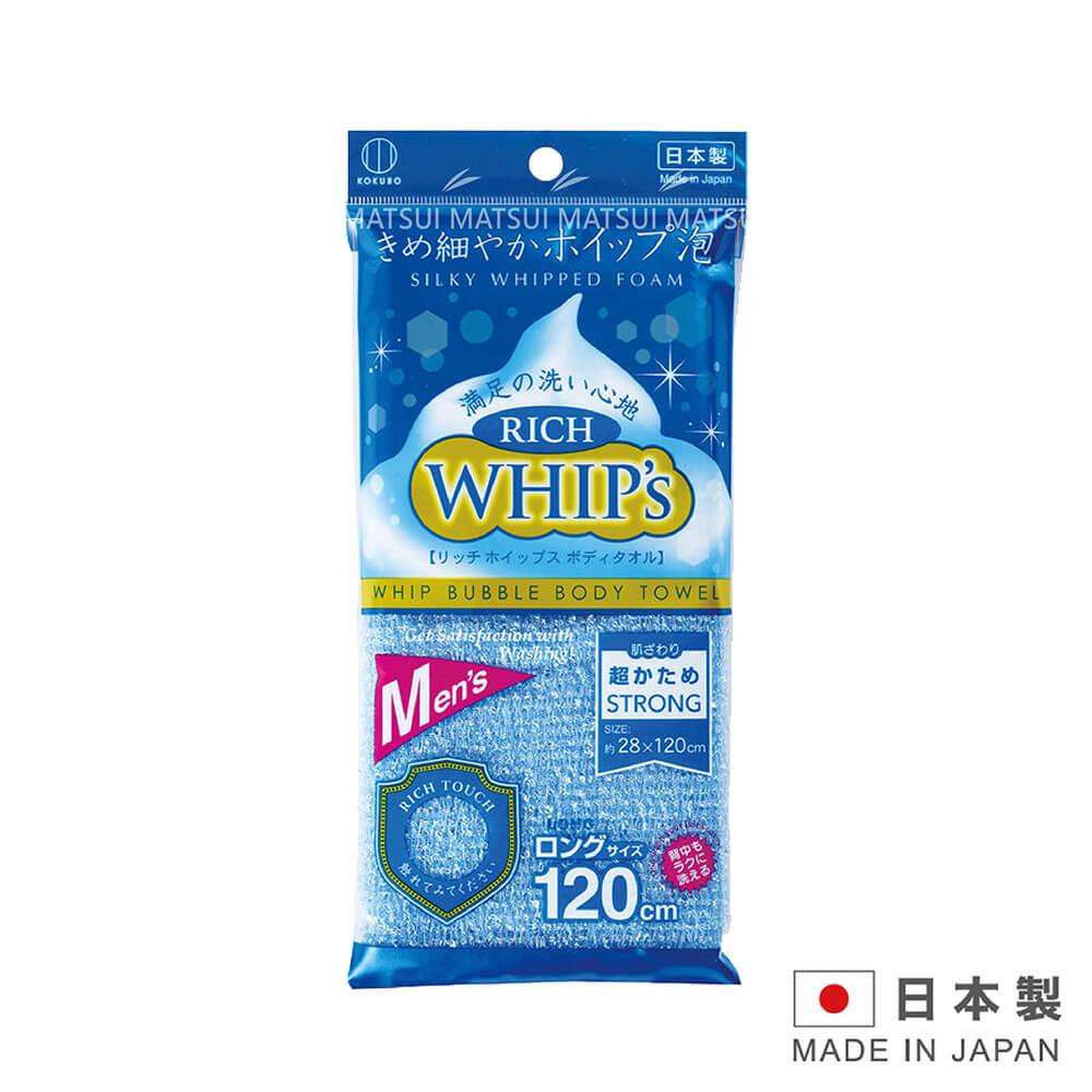 KOKUBO 小久保洗澡巾28x120CM-粗 K-KB046