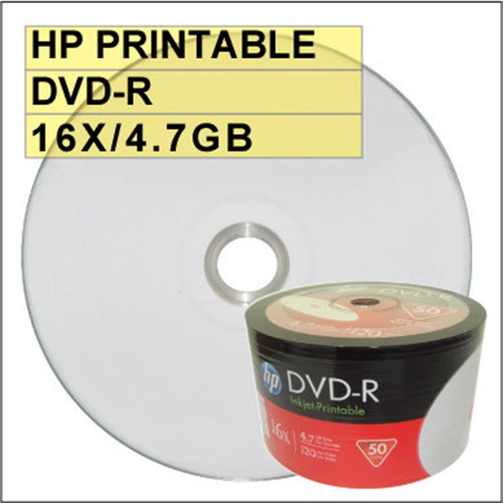 惠普 HP PRINTABLE DVD-R 16X 4.7G 可列印空白光碟片 100片