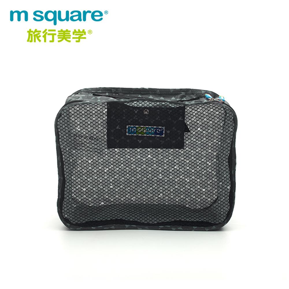 m square商旅系列Ⅱ折疊衣物袋S-灰色六角紋