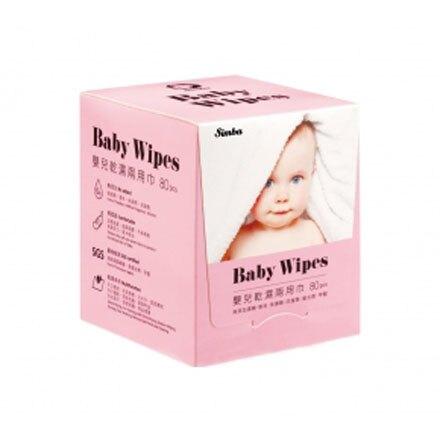 【新包裝】Simba 小獅王辛巴 嬰兒乾濕兩用巾80抽-粉色【悅兒園婦幼生活館】