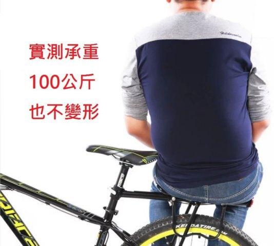 《意生》鋁合金快拆後貨架 懸臂式單車架小摺可用置物架貨架燈單車登山車腳踏車後車架護欄
