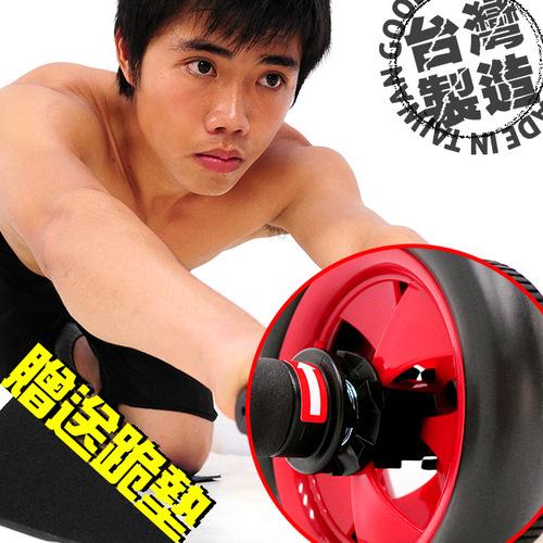台灣製造Wheel手控式煞車健美輪(健腹輪緊腹輪.健腹機健腹器.運動健身器材