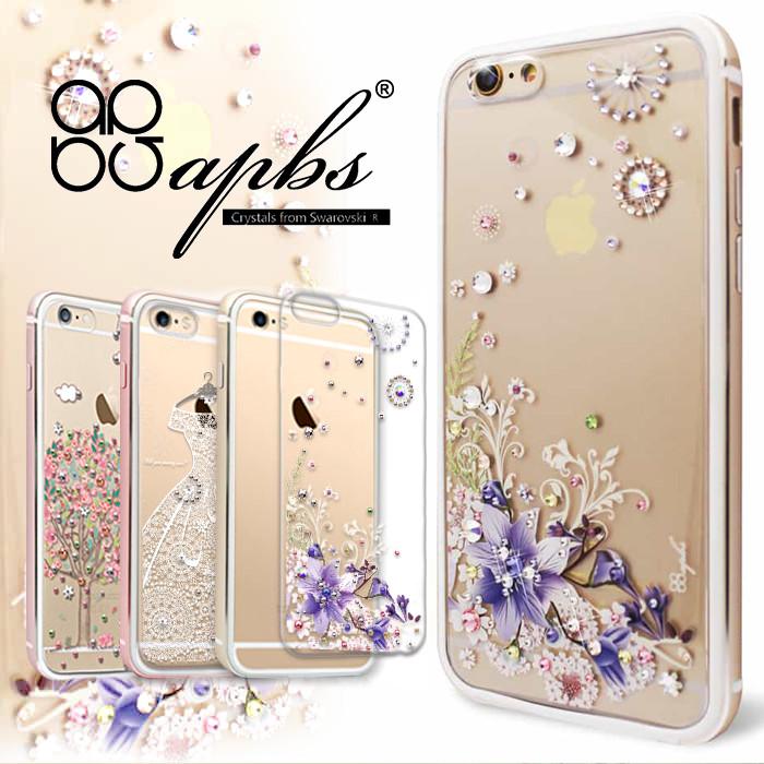 apbs 施華洛世奇彩鑽 鋁合金屬框手機殼-秘密花園 for iphone 6/6s/7 plus