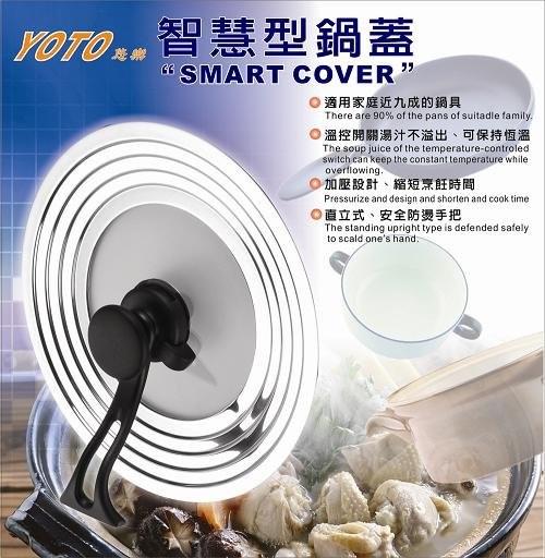 適用於16 -25cm等一般大小的鍋子使用。 材質:主體/不銹鋼、玻璃部分/強化耐熱玻璃、手把/電木 獨特梯形設計適用於家庭近九成的大小鍋具,如湯鍋、平底鍋、砂鍋 、雪花鍋、炒鍋等皆適用。