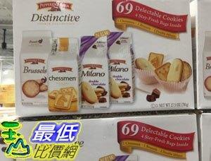 [COSCO代購] C116874 PEPPERIDGE FARM COOKIES 培伯莉綜合餅乾組 每盒4包共781公克