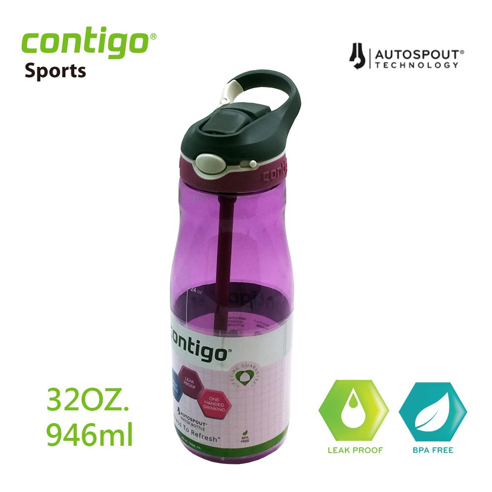 【美國CONTIGO】Ashland 運動吸管瓶946cc /32oc (紫色)