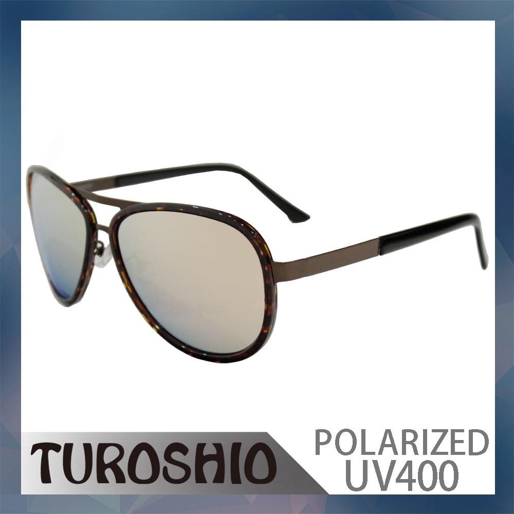 turoshio tr90+不鏽鋼 偏光太陽眼鏡 p8564 c4 玳瑁/槍色 贈鏡盒拭鏡袋