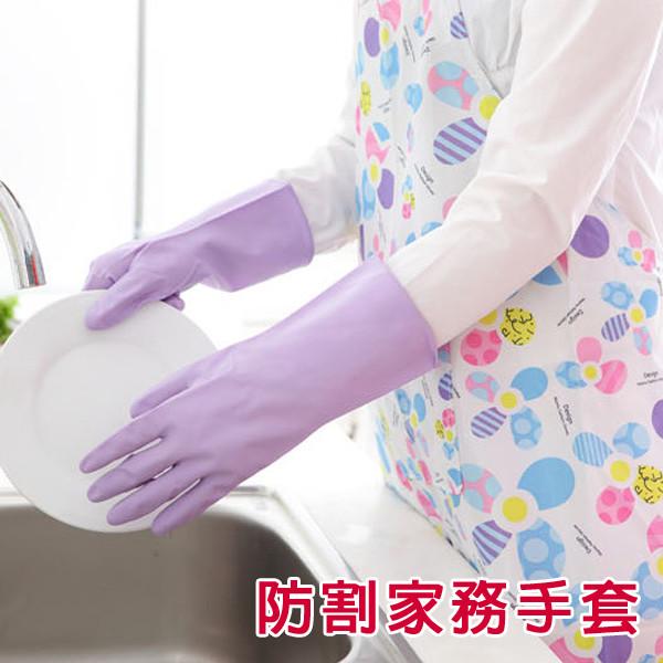 乳膠防割家務手套(顏色隨機出貨/m-l)