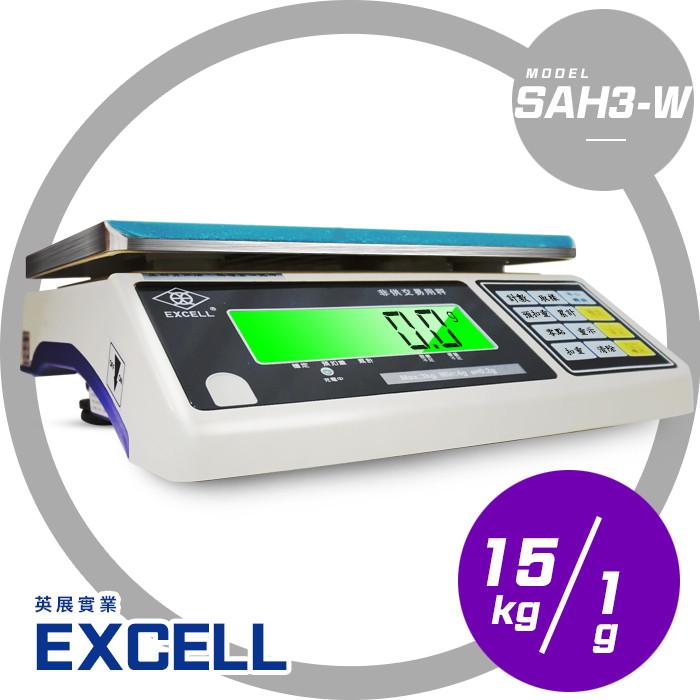 hobon 電子秤  sah3-w計重秤  秤量15kg  感量1g