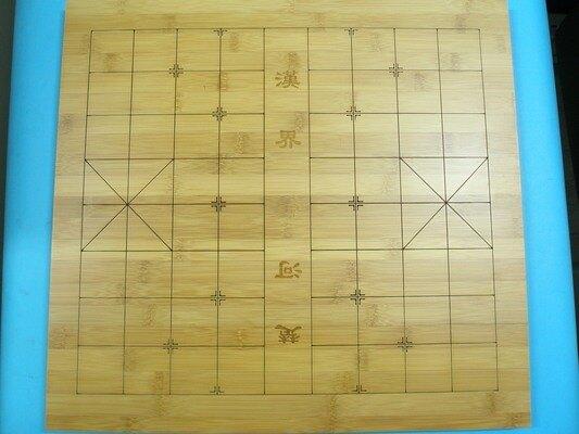 竹製凹刻竹編棋盤 厚度5cm 象棋盤 圍棋板/一個入(定3500) 圍棋象棋板正反兩用 專家用棋盤 LT-2066 雷鳥 象棋棋盤 圍棋棋盤-旻