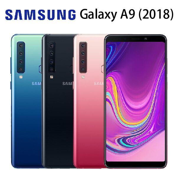 [指定店家最高23%點數回饋]三星 SAMSUNG Galaxy A9 (2018) 6.3吋 6G/128G-藍/黑/粉。人氣店家銓樂3C的手機廠牌、SAMSUNG/三星有最棒的商品。快到日本NO.