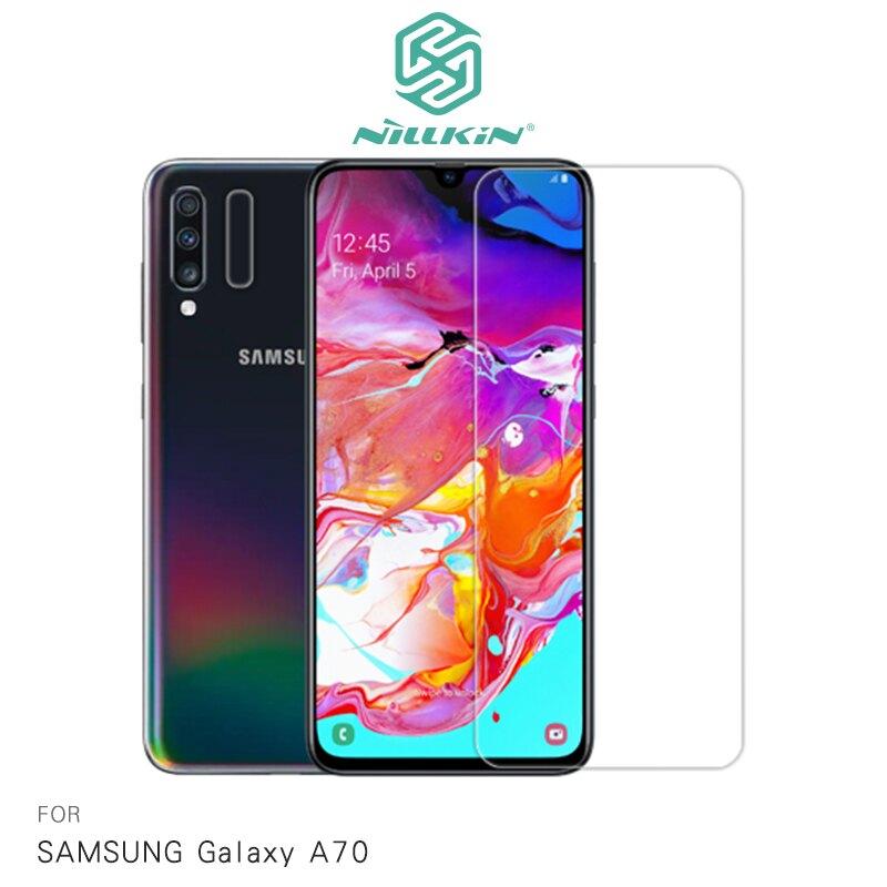 強尼拍賣~NILLKIN SAMSUNG Galaxy A70 Amazing H+PRO 鋼化玻璃貼 非滿版 防爆