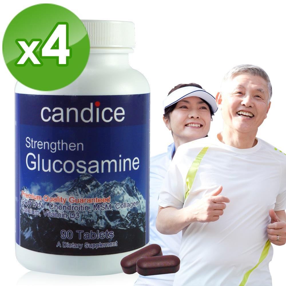 Candice 康迪斯葡萄糖胺加強錠(90顆*4瓶)Glucosamine,添加軟骨素、MSM