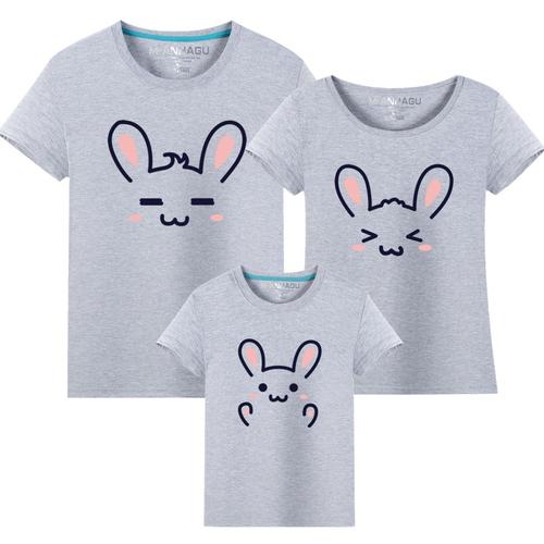★韓版MH-S1721《可愛表情兔》短袖親子裝♥情侶裝@三件組♥多色可選♥