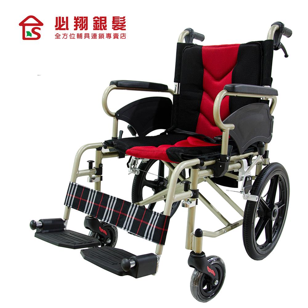 必翔銀髮 輕便移位型照護輪椅PH-164-2(未滅菌)