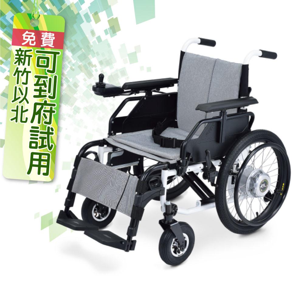 來而康 nova 電動輪椅 caneo rx 電動輪椅補助 贈 輪椅置物袋
