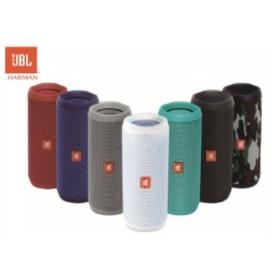 【並行輸入品】JBL FLIP4 防水 Bluetooth ワイヤレス スピーカー