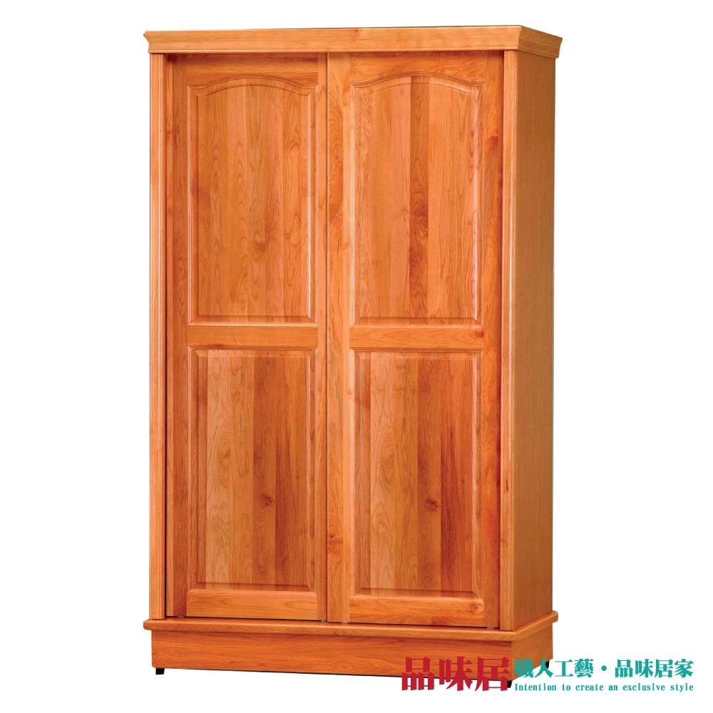 【品味居】哥斯 時尚4.2尺實木推門櫃/收納櫃(單抽屜+吊衣桿)