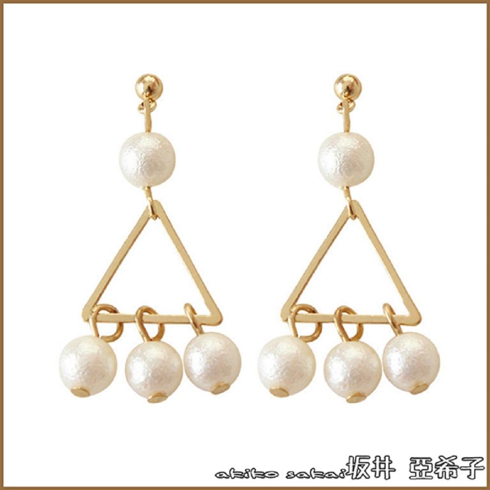 『坂井.亞希子』日系簡約三角造型棉珍珠垂墜耳環