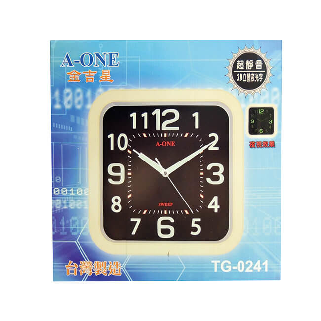 金吉星 超靜音3d方形掛鐘 tg-0241