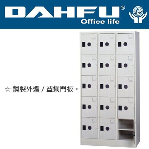 DAHFU 大富  SY-K-305G   多用途15大門高級置物櫃(鞋櫃)-W890xD350xH1790(mm) /  個