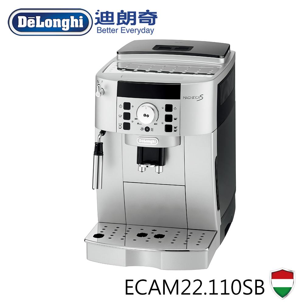 迪朗奇Delonghi-全自動咖啡機-風雅型 ECAM22.110.SB