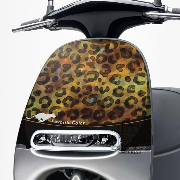 潮酷文創gogoro面板貼 創意保護貼 獨特車貼 車膜 / gr063-豹紋