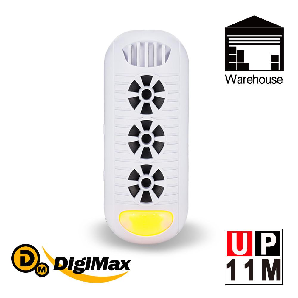 Digimax UP-11M 頑固鼠患專用型超音波驅鼠器