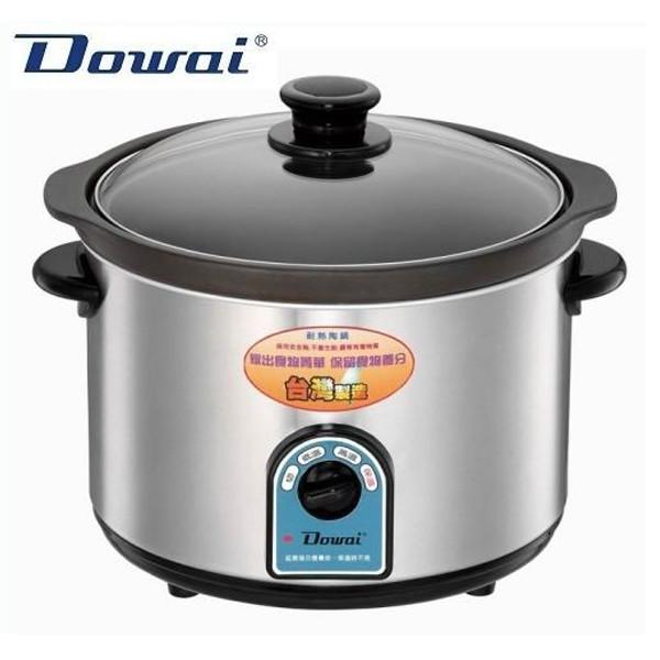 dowai 多偉4.7公升不鏽鋼耐熱陶瓷燉鍋 dt-602