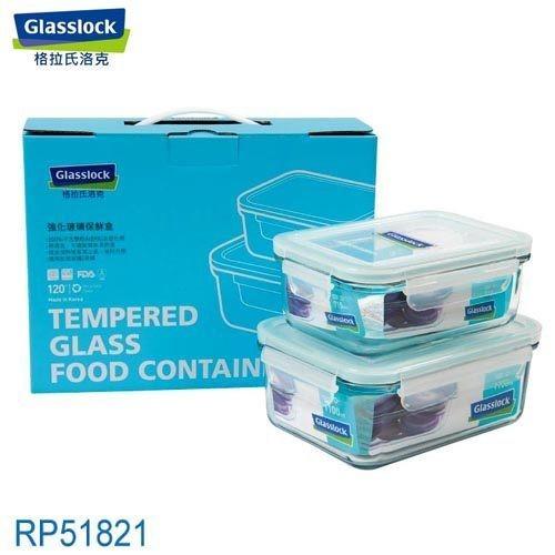glasslock 2件式強化玻璃微波保鮮盒組 -rp51821