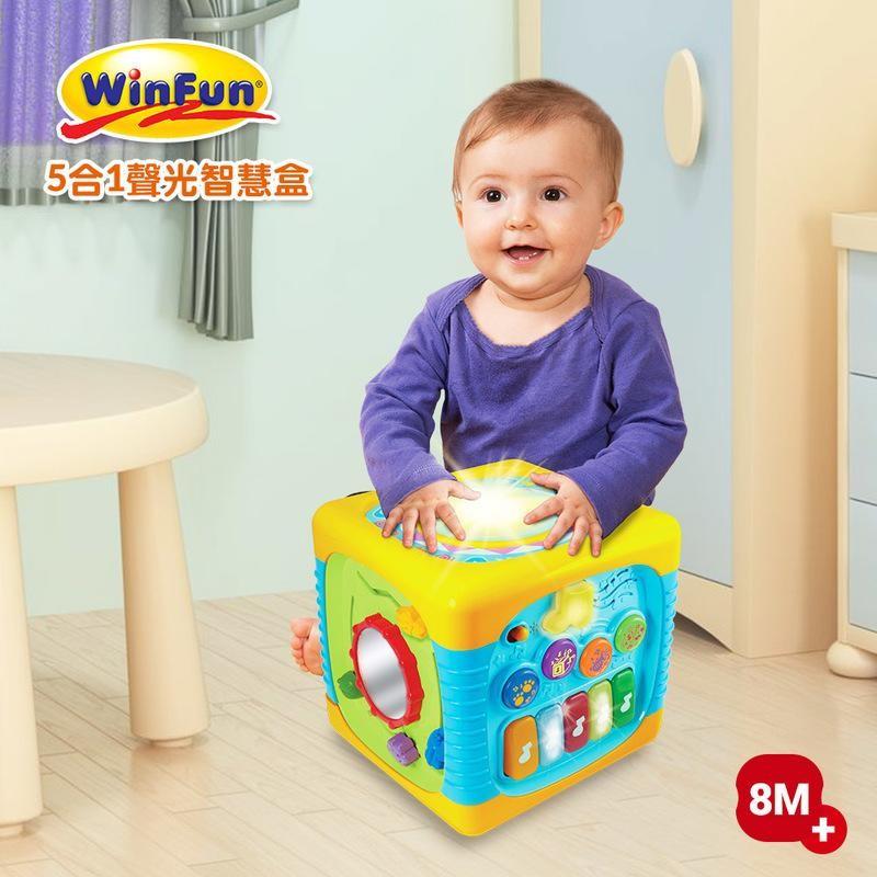 客尊屋winfun 5合1多功能聲光音樂智慧寶盒/感覺統合/早教/益智玩具